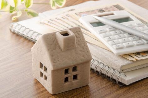 Minder geconsumeerd door hypotheekaflossing